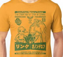 Fight Night from Hyrule Unisex T-Shirt