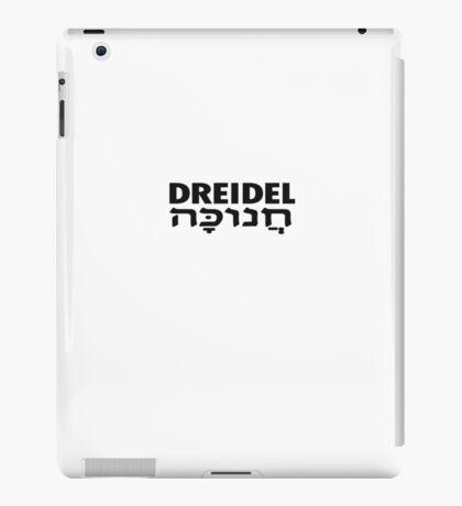 Hanukkah dreidel Hebrew iPad Case/Skin