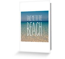 Take Me to the Beach Ocean Summer Blue Sky Sand Greeting Card
