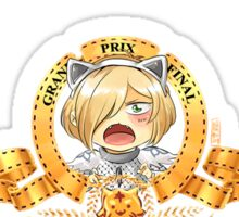 GAOooo Sticker