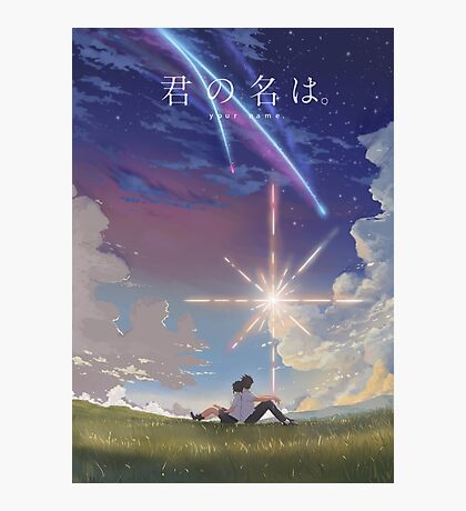 Kimi No Na Wa Grasslands Photographic Print