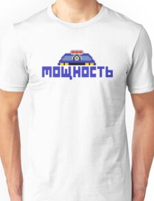 Retro Russian Power Unisex T-Shirt