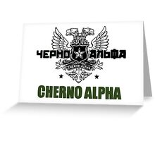 Cherno Alpha - Pacific Rim Greeting Card