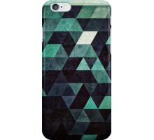 ddrypp iPhone Case/Skin