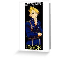 Riza Waifu Anime Manga Shirt Greeting Card