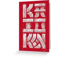 Kaioken Greeting Card