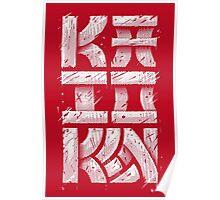 Kaioken Poster