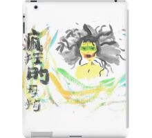 Crazy Bitch iPad Case/Skin