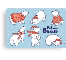 Polar bears Canvas Print