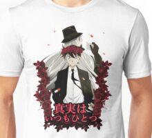 Shinjitsu wa Itsumo Hitotsu Unisex T-Shirt