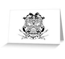 Ruban Rouge Greeting Card