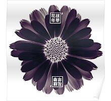 The Most Beautiful Moment In Life_Bangtan_Purple Flower Poster