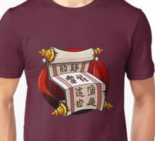 Scroll Unisex T-Shirt