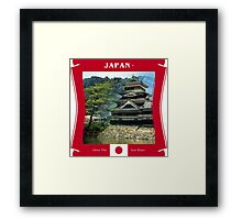 Japan - Here The Sun Rises Framed Print