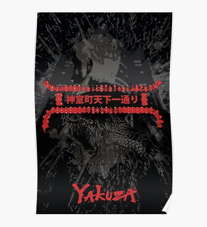 Yakuza Kiryu Poster Poster