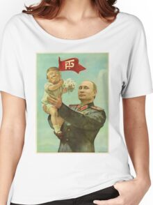 Trump Putin Women's Relaxed Fit T-Shirt
