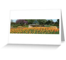Floral Flowers Garden Greeting Card