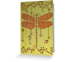 Dragonfly in Yellow Greeting Card