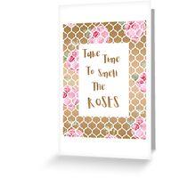 Rose Gold Trellis Greeting Card