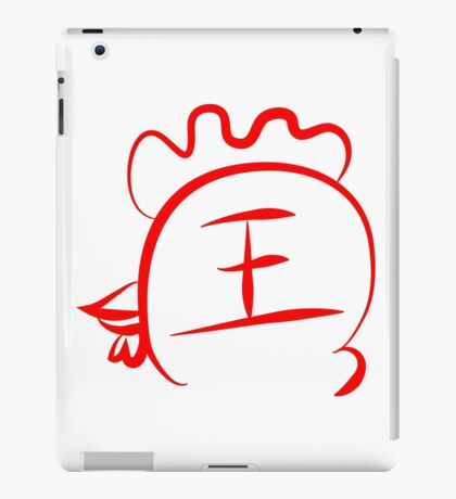 Chinese New Year of Rooster surname Wang iPad Case/Skin