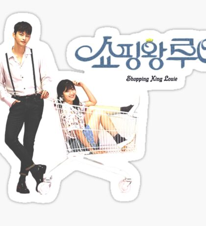 Shopping King Louie Sticker