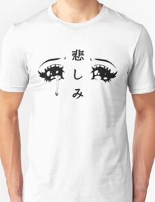 Anime Eyes Unisex T-Shirt