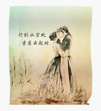 moon lovers poem Poster