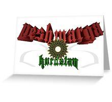peshmarga  Greeting Card