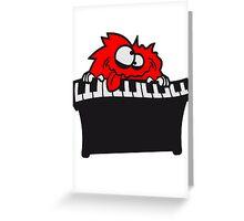keyboard klavier tasten musik band spielen spaß party feiern tanzen bescheuert haarig monster wuschelig verrückt lustig comic cartoon zottelig crazy cool gesicht  Greeting Card