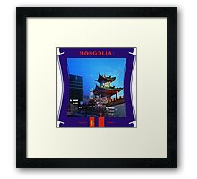Mongolia - A Steppe Empire Framed Print