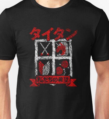 Emblem of hope Unisex T-Shirt