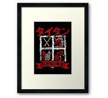 Emblem of hope Framed Print