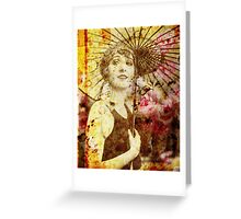 Winsome Woman Greeting Card