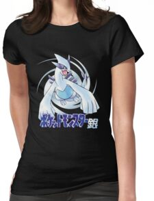 Pocket Monsters: Silver Womens Fitted T-Shirt