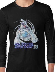 Pocket Monsters: Silver Distressed Long Sleeve T-Shirt