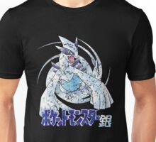 Pocket Monsters: Silver Distressed Unisex T-Shirt