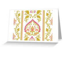 Pattern with fantasy flowers Greeting Card