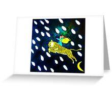 Tiger Rider 1 Greeting Card
