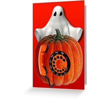 WHO U GONNA CALL ...GHOST BUSTERS..I AIN'T AFRAID OF NO GHOST...PICTURE AND OR CARD Greeting Card