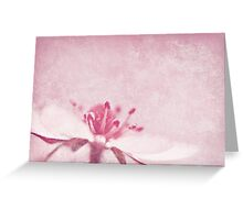 Strawberry Pink Greeting Card