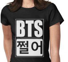 BTS Dope Jjeoreo - White/Clear Womens Fitted T-Shirt