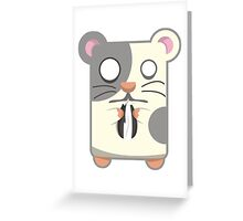 HamZter the Zombie Hamster Greeting Card