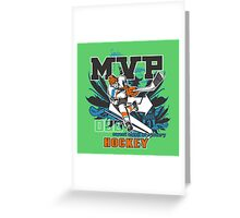 MVP - Most Valuable Player Hockey Greeting Card