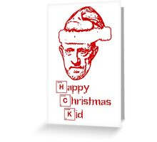 Happy Christmas Mike Greeting Card