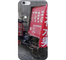 Bringing Beijing to You iPhone Case/Skin