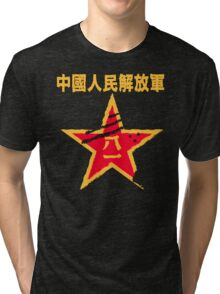 People's Liberation Army logo Tri-blend T-Shirt