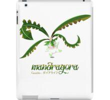 Mandragora iPad Case/Skin