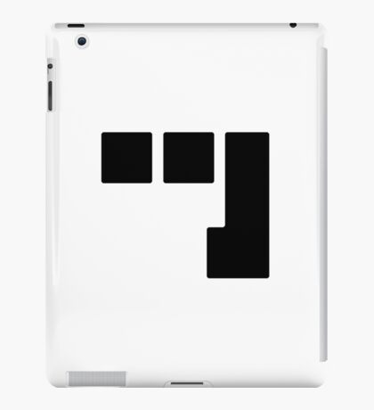 3 pedals T-shirt. Limited edition design! iPad Case/Skin