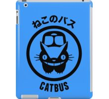 ねこのバス • CATBUS iPad Case/Skin