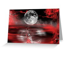 Sea of Love-abstract+Products Design Greeting Card